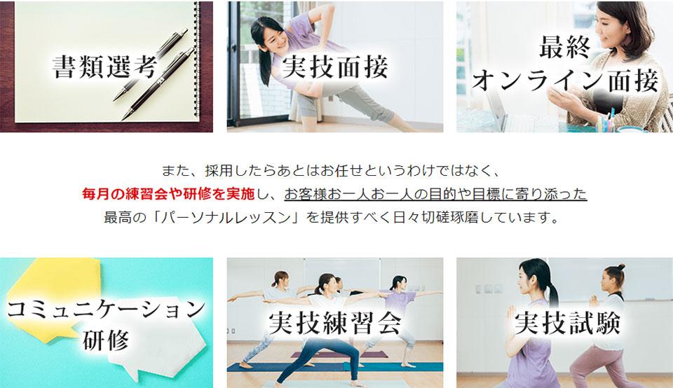 オンラインパーソナルヨガおすすめ3選